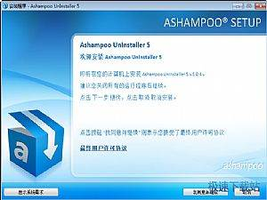 Ashampoo UnInstaller 缩略图