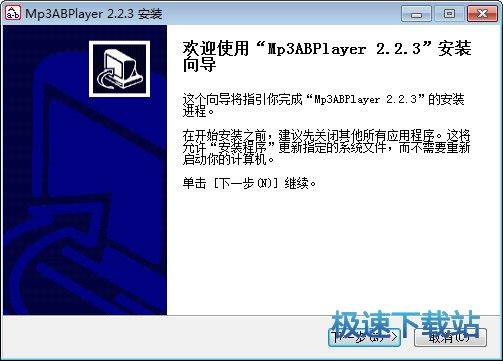 Mp3ABPlayer 图片 01