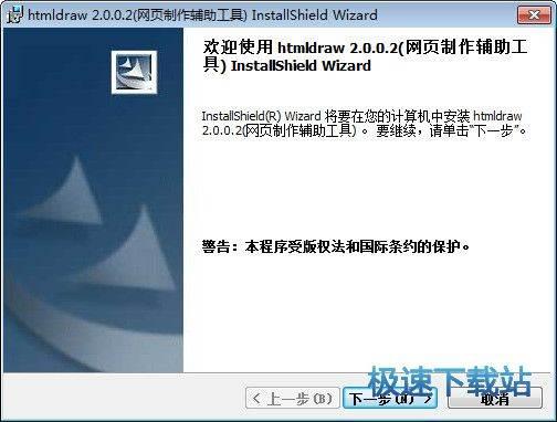 HTMLDraw 图片 01