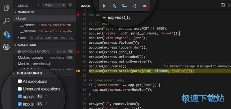 微软代码编辑器