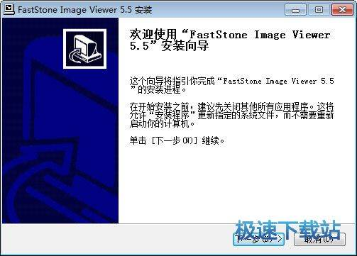 FastStone Image Viewer 图片 01s