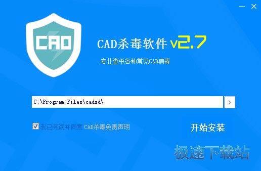 cad病毒
