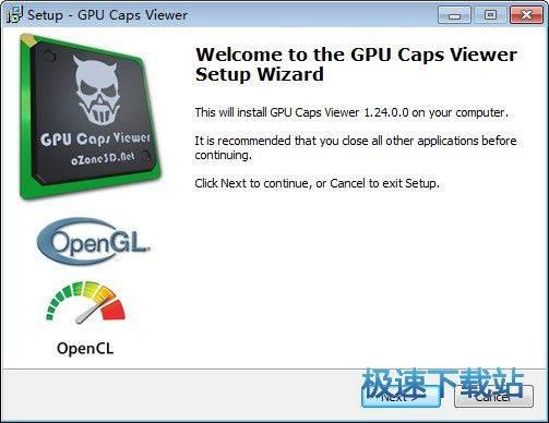 GPU Caps Viewer 图片 01s