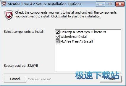 McAfee Free Antivirus 图片 01