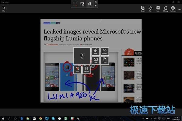 Microsoft Snip 图片 03