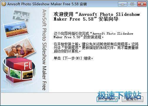 AnvSoft Photo Slideshow Maker Free 图片 01
