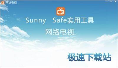 Sunny Safe实用工具 图片 01