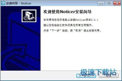 Noticer 图片 01