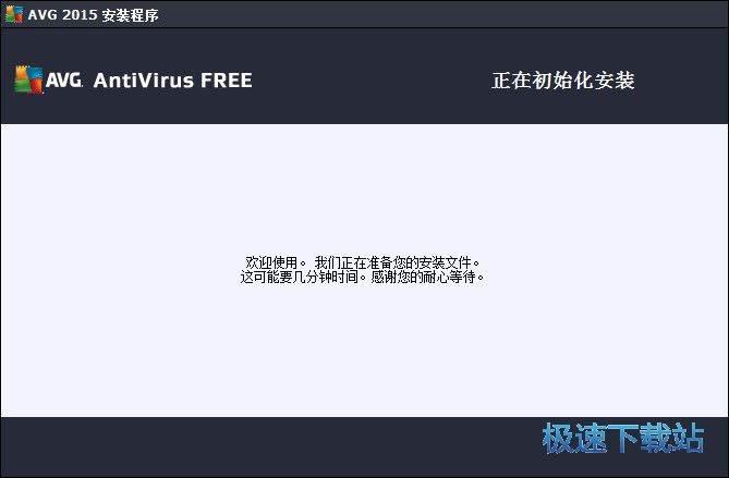 AVG LinkScanner 图片 01