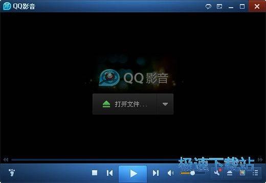 qq影音播放器官方下载