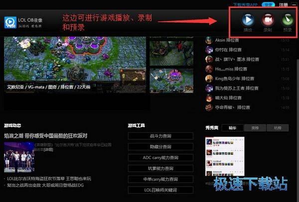 秀爽OB播放器 图片 03