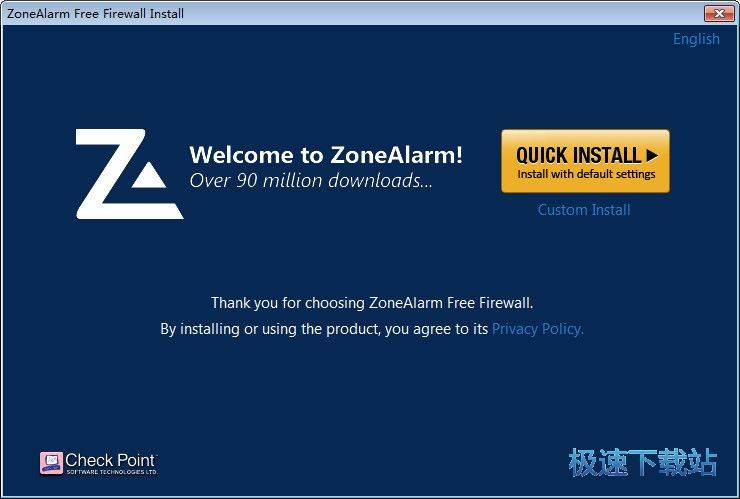 ZoneAlarm Free 图片 01