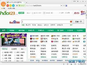 Hao123桔子浏览器 缩略图 02