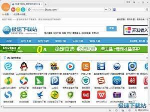Hao123桔子浏览器 缩略图 03