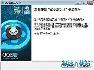 QQ影音缩略图 01