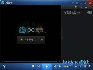 QQ影音缩略图 04