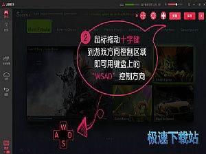U游安卓世界 图片 05