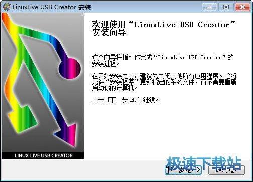 LiLi USB Creator 图片 01