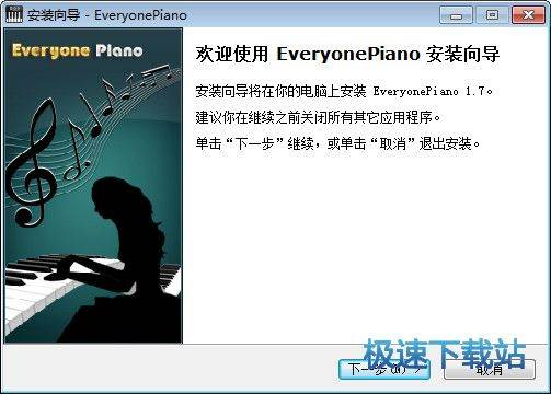 Everyone Piano 图片 01s