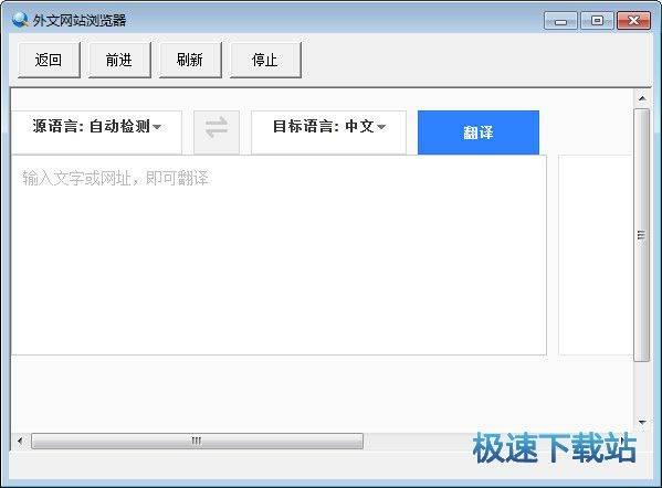 外文网站浏览器 图片 01