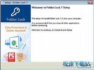 Folder Lock图片
