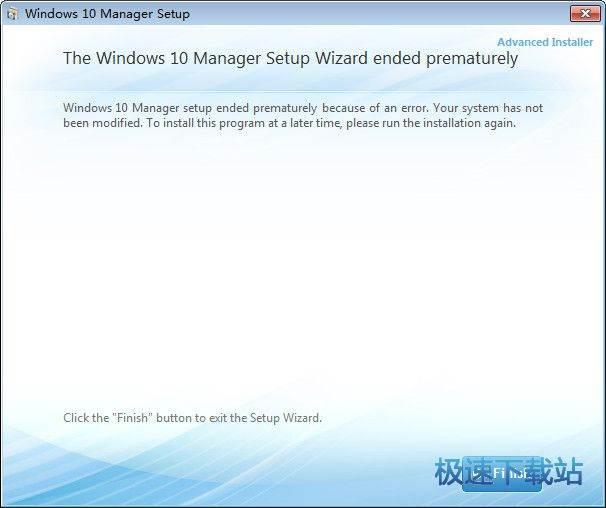 Windows 10 Manager 图片 01s