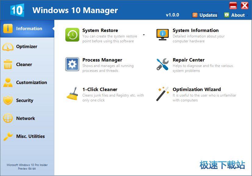 Windows 10 Manager 图片 02s