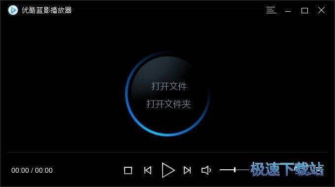 优酷蓝影播放器 图片 02