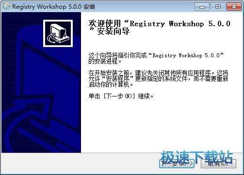 Registry Workshop 图片 01