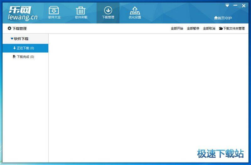 乐网软件管家 图片 03