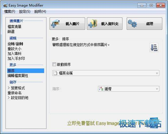 Easy Image Modifier 图片 03