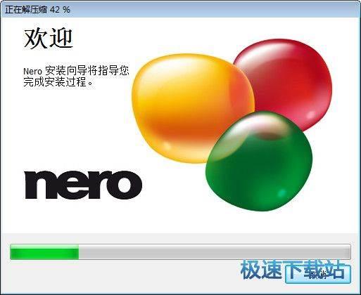 Nero InfoTool 图片 01