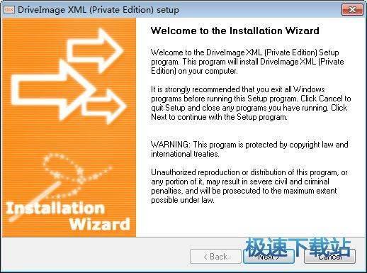 DriveImage XML 图片 01