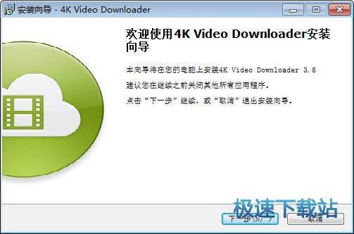 4k Video Downloader 图片 01s