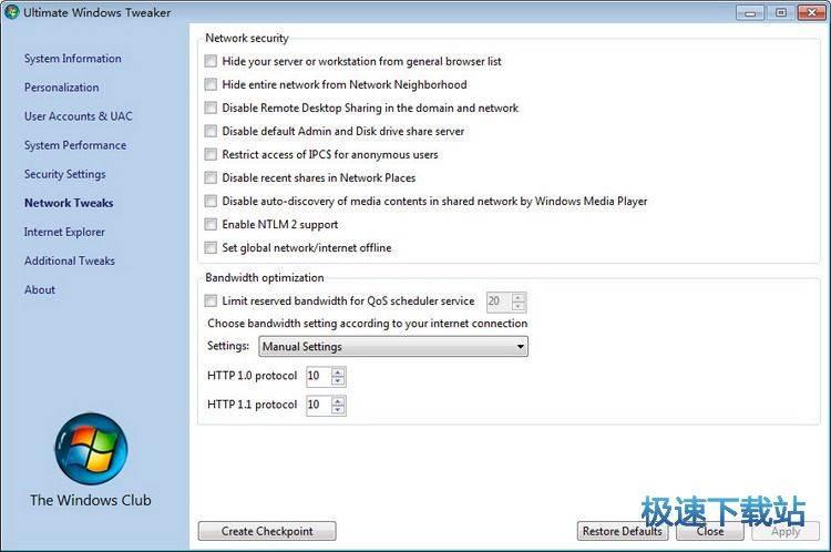 系统优化软件 图片