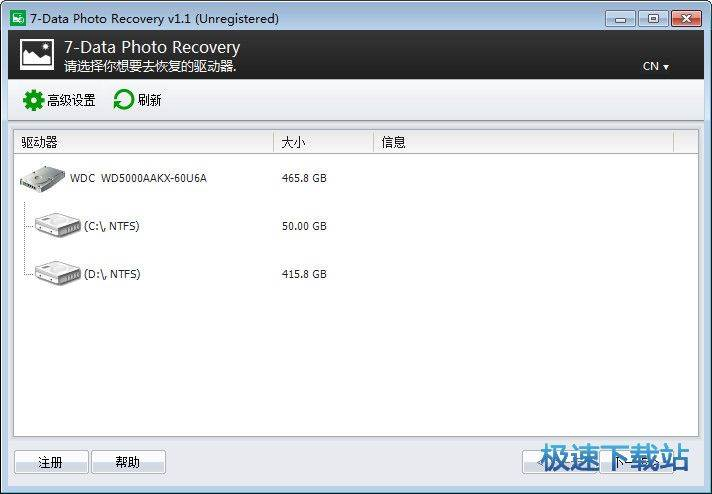 7-Data Android Recovery 图片 01
