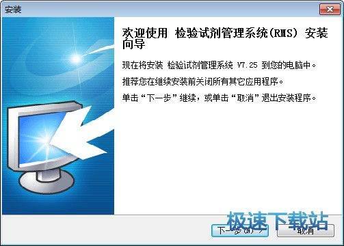 杏软检验试剂管理系统 图片 01