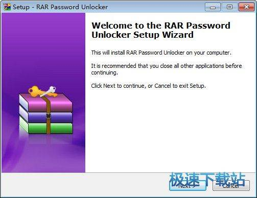 RAR Password Unlocker 图片 01
