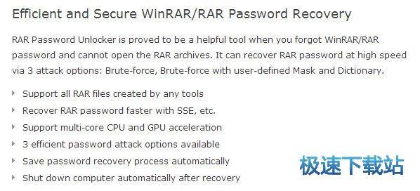RAR Password Unlocker 图片 02