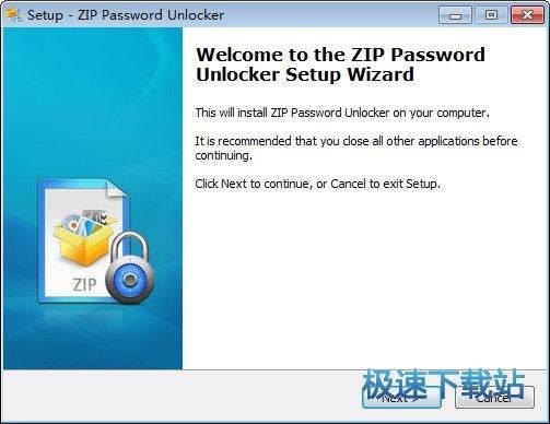 ZIP Password Unlocker 图片 01
