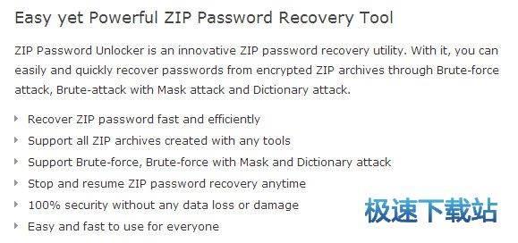 ZIP Password Unlocker 图片 02