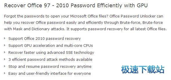 Office Password Unlocker 图片 02