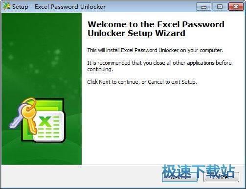Excel Password Unlocker 图片 01
