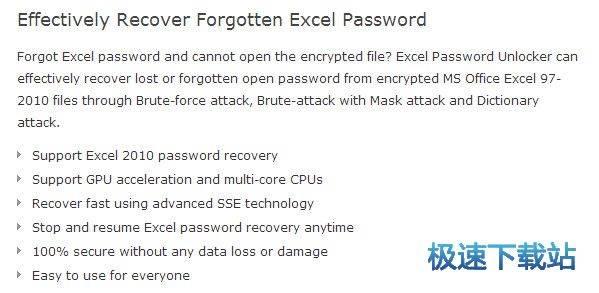 Excel Password Unlocker 图片 02