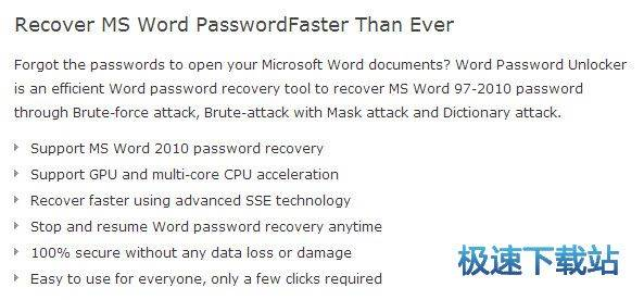 Word Password Unlocker 图片 02