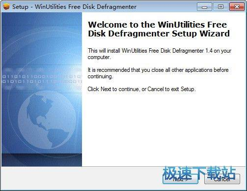 WinUtilities Disk Defragmenter 图片 01