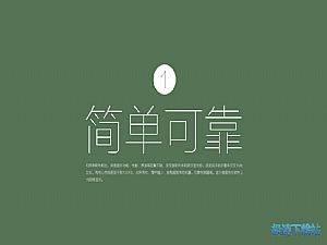 波波码字助手 缩略图 03