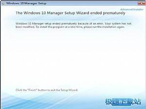 Windows 10 Manager 缩略图