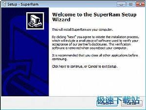 PGWARE SuperRam 缩略图 01