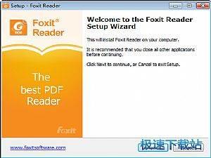 Foxit Reader图片